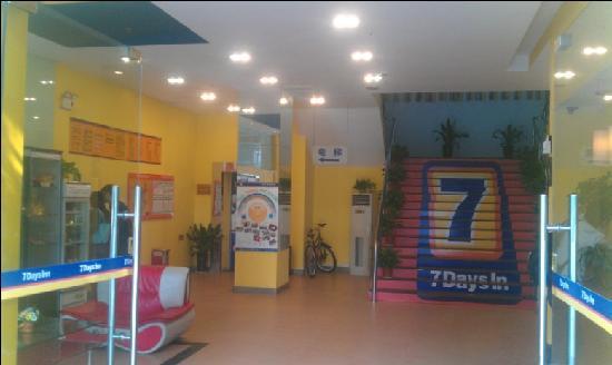 7 Days Inn (Dongguan Nancheng): 照片描述