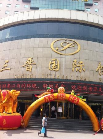 Photo of Sanjin International Hotel Taiyuan