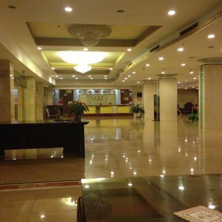 Yu Lin Hotel: 玉林宾馆