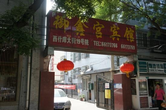 Yuxingong Hotel