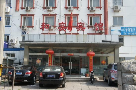 Heshi Hotel
