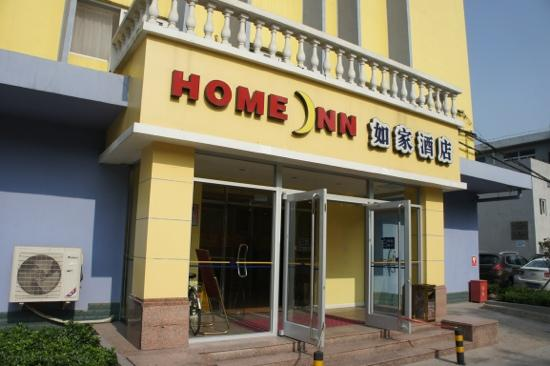 Home Inn Beijing Beihai Xi'an Gate : 如家