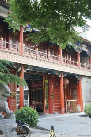 Wujing Budui Hotel