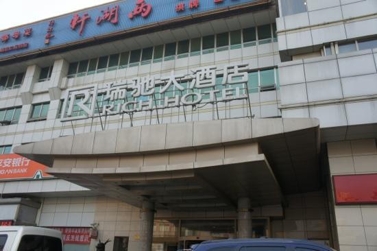 Rich Hotel Beijing : 瑞驰