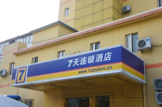 Photo of 7 Days Inn (Beijing Tian'Anmen)
