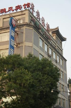Huare Hotel