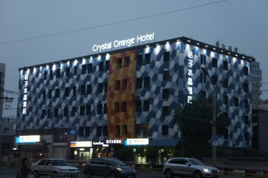 Crystal Orange Hotel Beijing Chongwenmen Prices Reviews China Tripadvisor