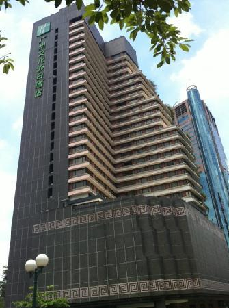 Crystal Orange Hotel Guangzhou Taojin : 文化假日 广州