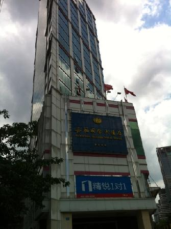 Grandford International hotel : 嘉福