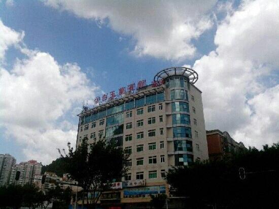 Baiyulan Hotel