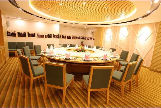Xihuyuan Guesthouse: 多功能厅