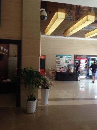 Starway Yangshuo Xijie Xinfu'an Hotel: 大堂