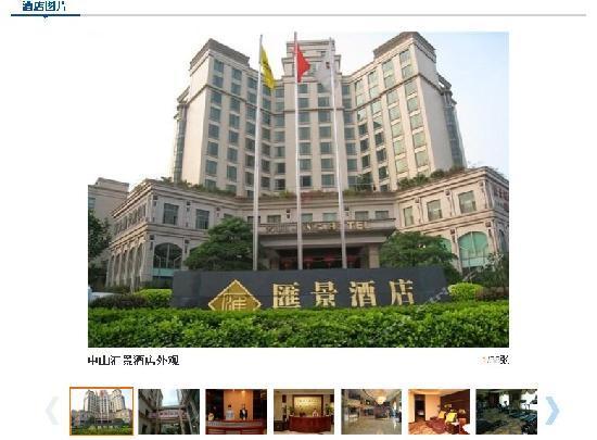 Huijing Hotel : 照片描述
