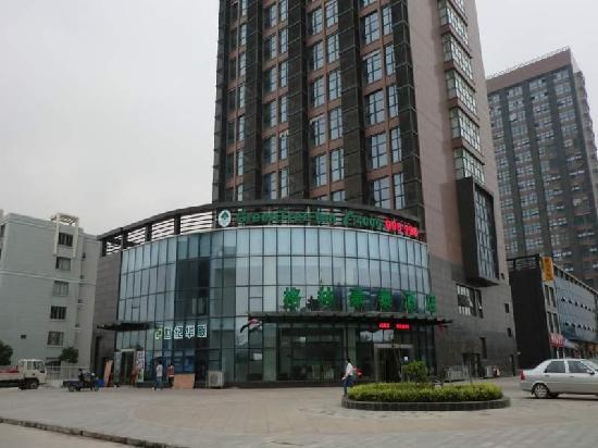 GreenTree Inn Nanjing Jiangning University Town Business Hotel