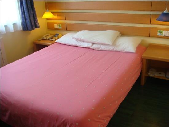 Home Inn (Jinan Jiefang Road)