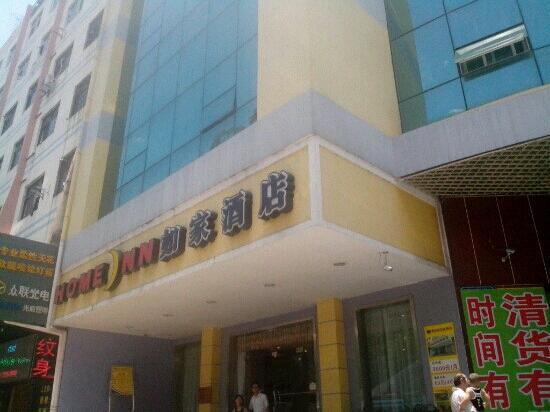 惠州如家麦地南路店