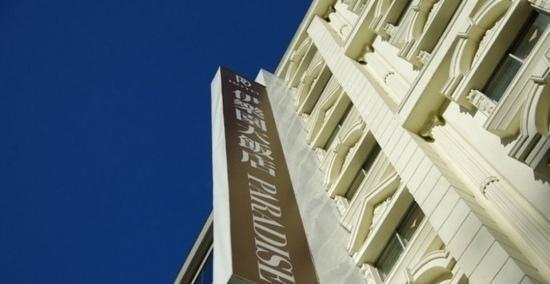 Paradise Hotel: 伊乐园大饭店