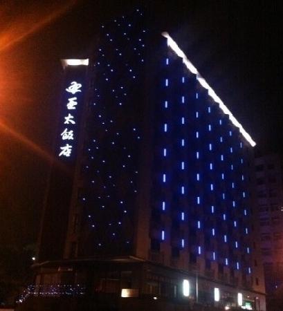 Asia Pacific Hotel: 亚太饭店