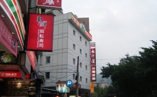 Pink Lotus Hotel