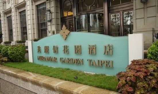 Hualien Charming City Hotel: 香城大饭店