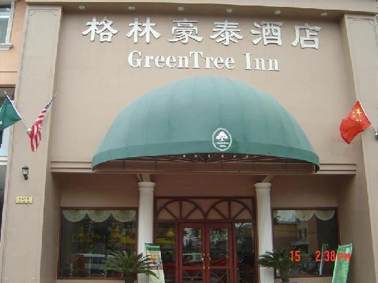 GreenTree Inn Shanghai Songdong Business Hotel: 外立面