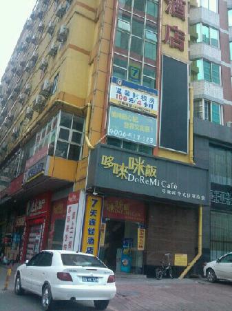 7 Days Inn Guangzhou Tianhe Park: 全外景
