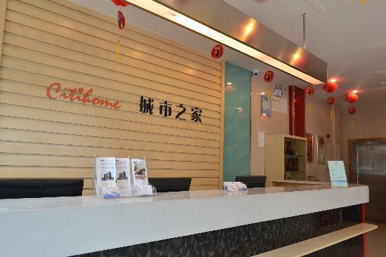 Citihome Anqing Railway Station Hotel : 城市之家(安庆)火车站店