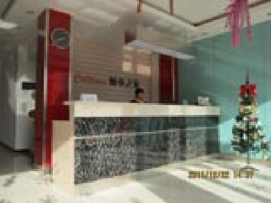 Citihome Hotel (Chuzhou Dingyuan Luqiao)
