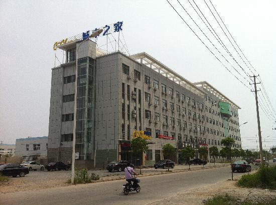 Citihome Chuzhou Fuchunyuan Hotel
