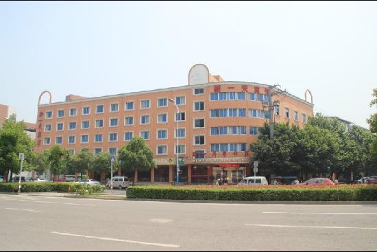 Wenzhou Xinyitian Hotel