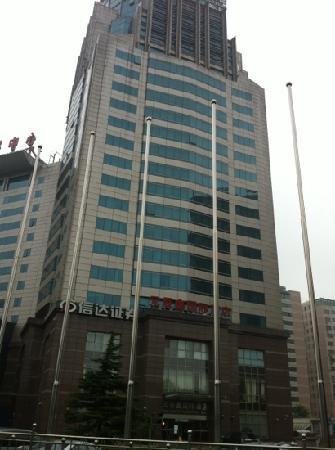 Yuanchenxin International Hotel: ycx
