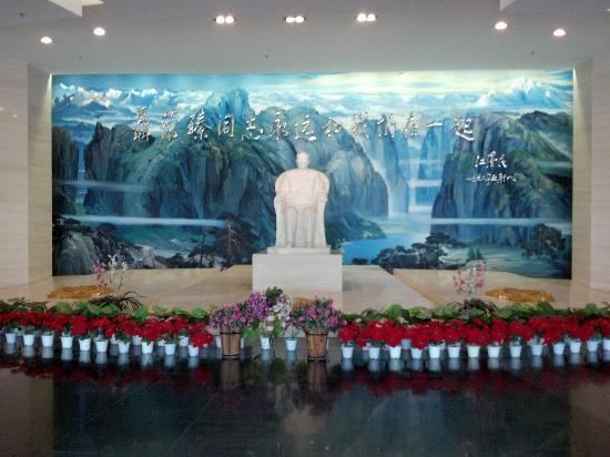 Jiangjin Nie Rongzhen Exhibition Hall