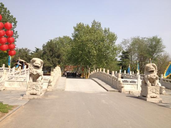 Kaifeng Iron Tower Park : 公园内景