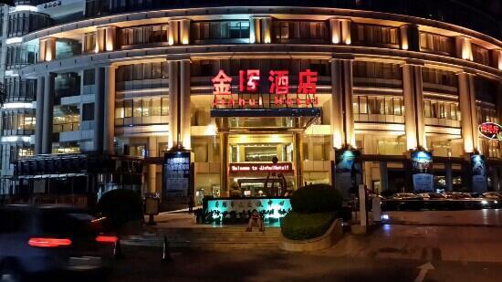 Ruichi Hotel: 金晖酒店