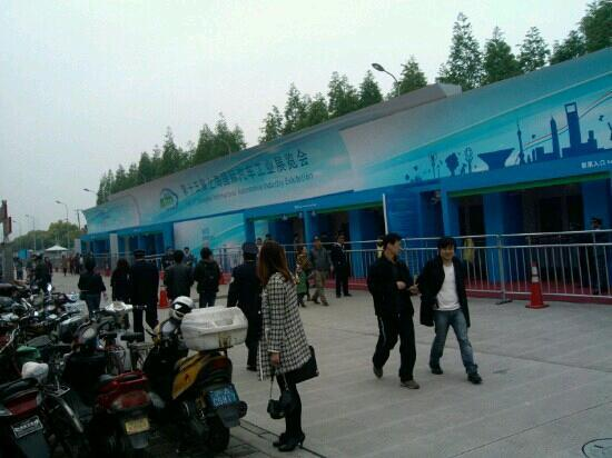 Shanghai New International Exhibition Hall