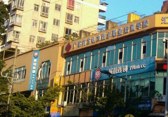 99 Inn Guangzhou Ergong