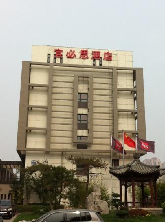 Tianwei Ibis Tianjin Diwei Road : Ibis