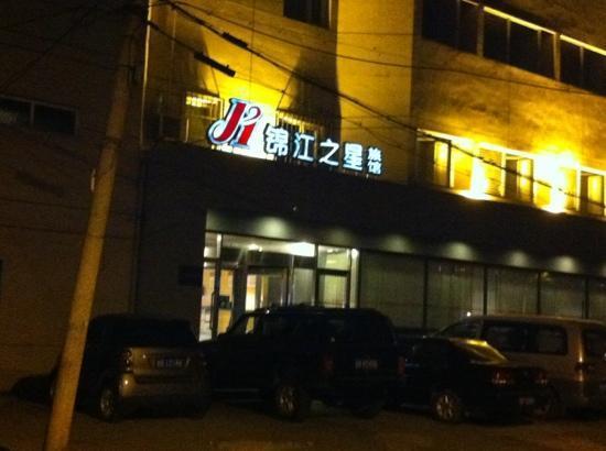 Jinjiang Inn (Tianjin Zhongshan Road): 中山路店