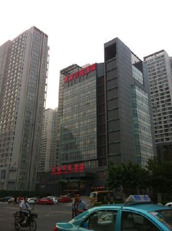 Tianjin Summer Lotus Hotel Jieyuan Avenue