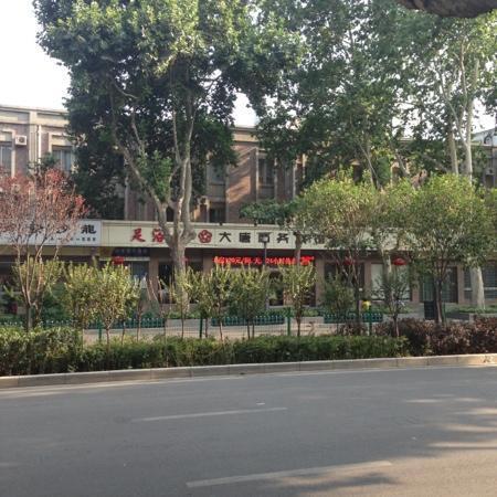 Ji Hotel Xi'an Dayanta Xiaozhai East Road