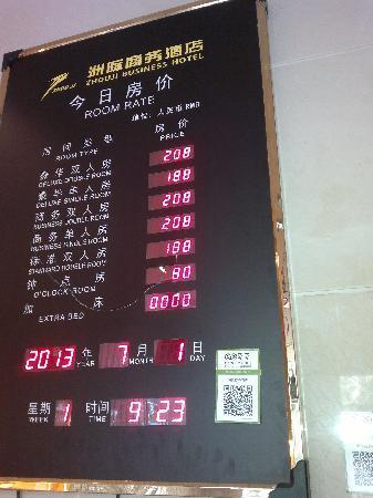 Zhouji Business Hotel : 1