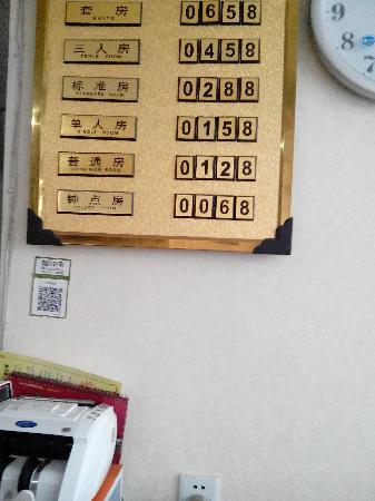 Mingshen Hotel : 1