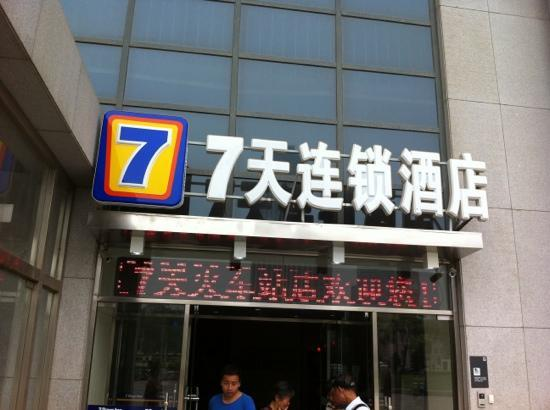 7 Days Inn Tianjin Railway Station