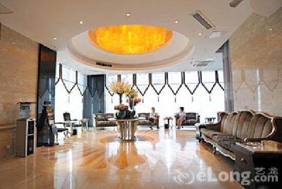 Yihai International Business Hotel Jingjiang
