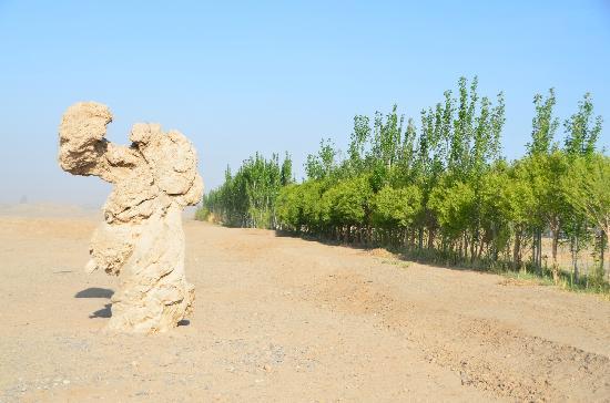 Qiaowan City Site of Jiuquan: 酒泉桥湾城遗址