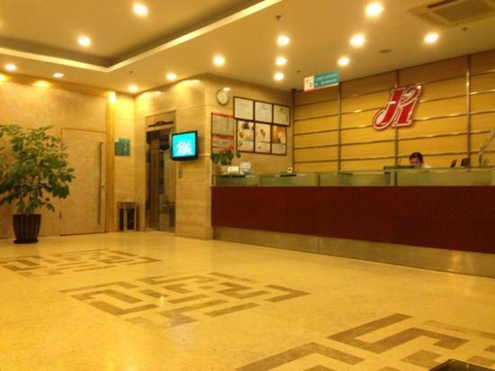 Jinjiang Inn (Shanghai Longcao): 大堂