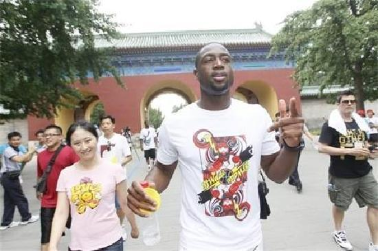 Beijing Private One-day Tour Guide AnnieLi : AnnieLi with NBA Dwyane Wade