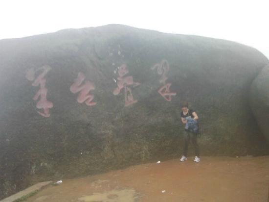 Yangtai Mountain: 山顶