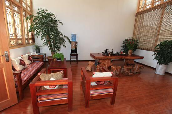 Guodu Holiday Hotel : 茶吧