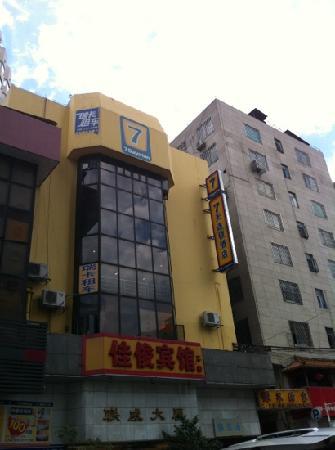 7 Days Inn (Guangzhou Ouzhuang Station): 区庄店 7天